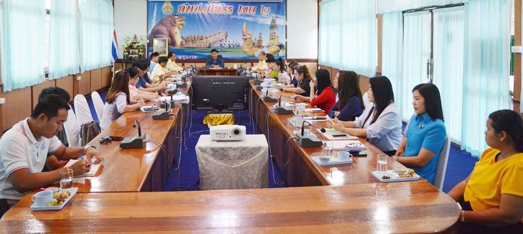 """สพป.ยโสธร เขต 2 ร่วมรับชมการประชุมทางไกล (Video Conference) รายการ """"พุธเช้า ข่าว สพฐ."""" ครั้งที่ 33/2562ห้องประชุม 1 อาคารศูนย์ประสานงานกลุ่มเครือข่ายพัฒนาการศึกษา สำนักงานเขตพื้นที่การศึกษาประถมศึกษายโสธร เขต 2"""