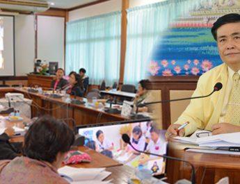 """สพป.ยโสธร เขต 2 ร่วมรับชมการประชุมทางไกล (Video Conference) รายการ """"พุธเช้า ข่าว สพฐ."""" ครั้งที่ 48/2562"""