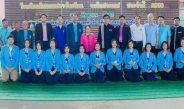 ผอ.สพป.ยโสธร เขต 2 เปิดโครงการค่ายสภานักเรียน กลุ่มเครือข่ายคุณภาพการศึกษาที่ 17 (บุ่งค้า) ณ โรงเรียนบ้านช่องเม็ก อำเภอเลิงนกทา จังหวัดยโสธร