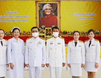สพป.ยโสธร เขต 2 ร่วมกิจกรรมน้อมรำลึกเนื่องในวันคล้ายวันพระราชสมภพครบ 120 ปี สมเด็จพระศรีนครินทราบรมราชชนนี 21 ตุลาคม 2563