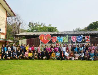 """สพป.ยโสธร เขต 2 ประชุมเชิงปฏิบัติการและแนวทางการส่งโครงงานเพื่อรับตราพระราชทาน """"บ้านนักวิทยาศาสตร์น้อยประเทศไทย""""  ระดับปฐมวัย  ประจำปีการศึกษา  2563"""
